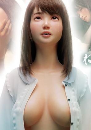【3Dエロアニメ】ねとりんぼ【後編】